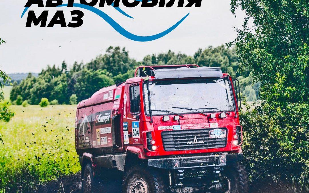 Переваги білоруського бренду МАЗ