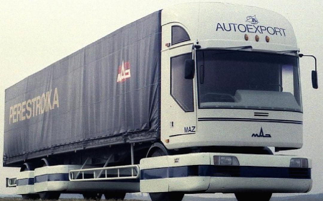 Історія МАЗ: МАЗ-2000 «Перебудова»