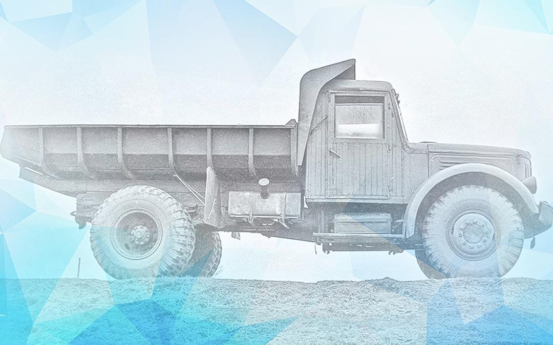 Історія появи першого самоскида МАЗ